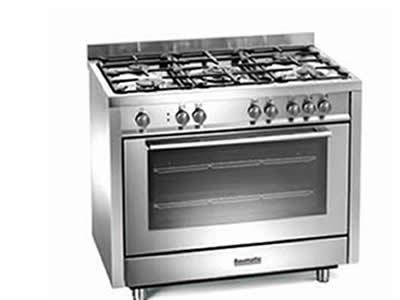 Bếp tủ liền lò Bosch BCG900